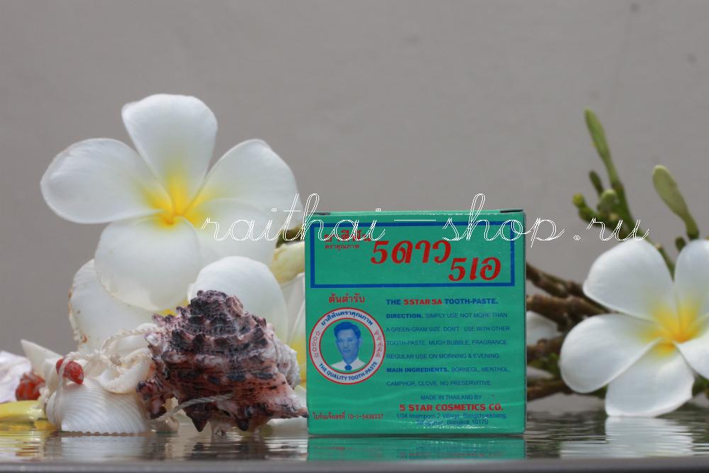 Зубная паста 5 Star Cosmetic Травяная с экстрактом Кокоса 25гр